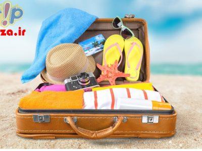 اکسسوریهای مورد نیاز برای مسافرت را فراموش نکنید