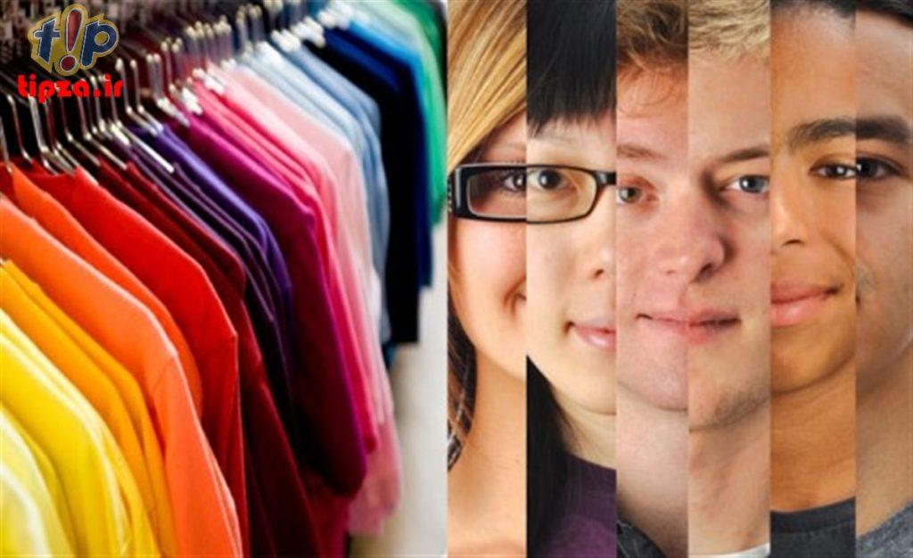 انتخاب بهترین رنگ لباس برای پوست سبزه و گندمی