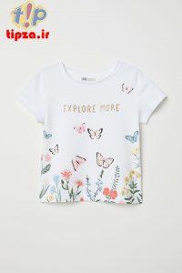 مدل های جدید تیشرت دخترانه مخصوص بهار و تابستان