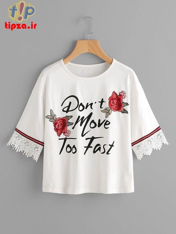 تی شرت فانتزی