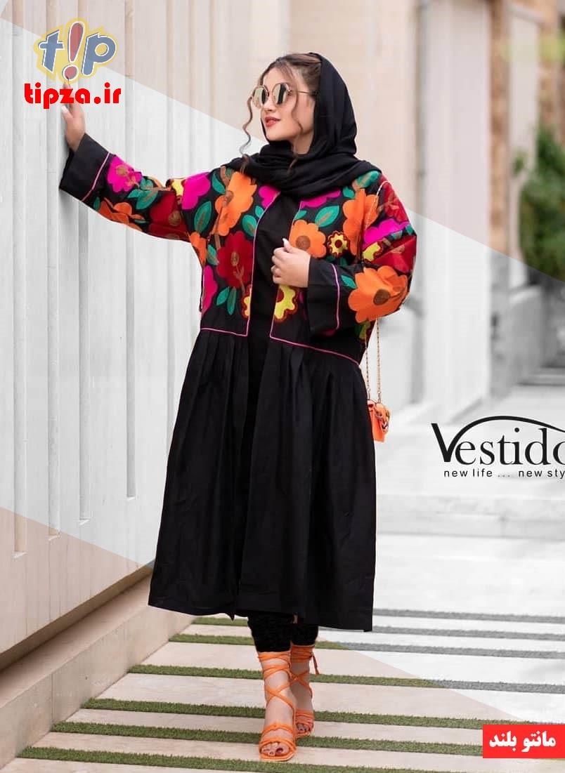 sabaRico com 94 215 - مدل مانتو جدید بلند شیک برای خانم های شیک پوش   کالکشن مانتو