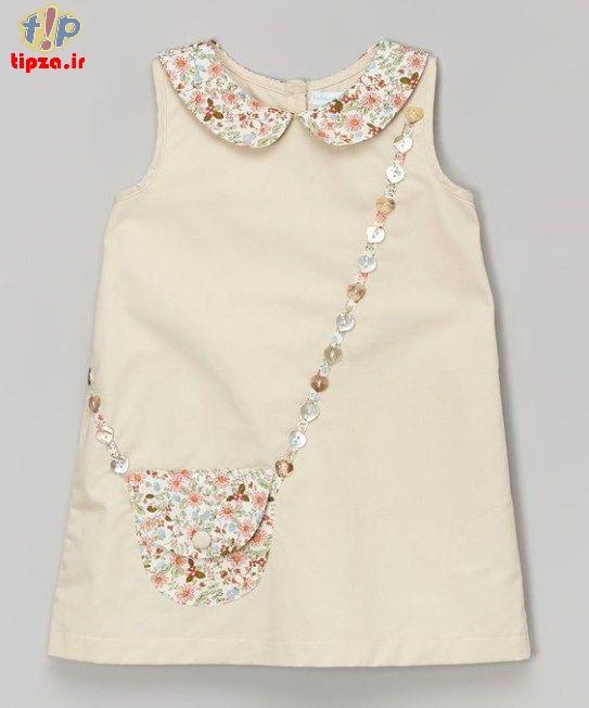 لباس دخترانه مناسب مهمانی برای سنین 5 تا 10